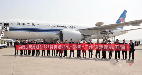 南航洛杉矶—郑州—广州货运航线5日成功首航