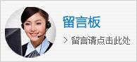 临空经济--长安航空成功扩大经营范围-中国临空经济网——曹允春教授领跑中国临空经济,航空经济、临空经济,航空城,航空大都市,空港经济